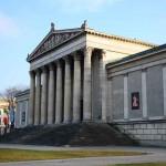 Античное собрание