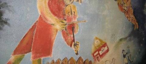 Бар Chagall